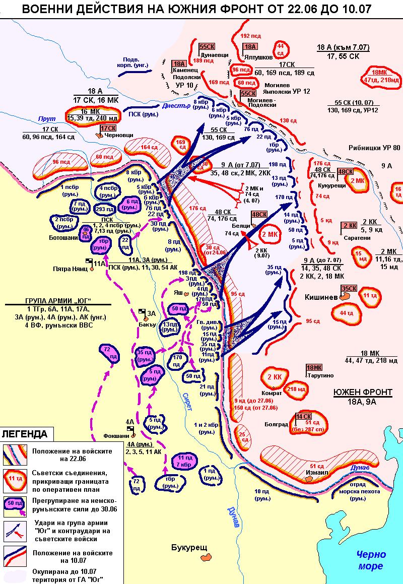 Южен_фронт_ВСВ_(22.06_-_10.07.1941).png