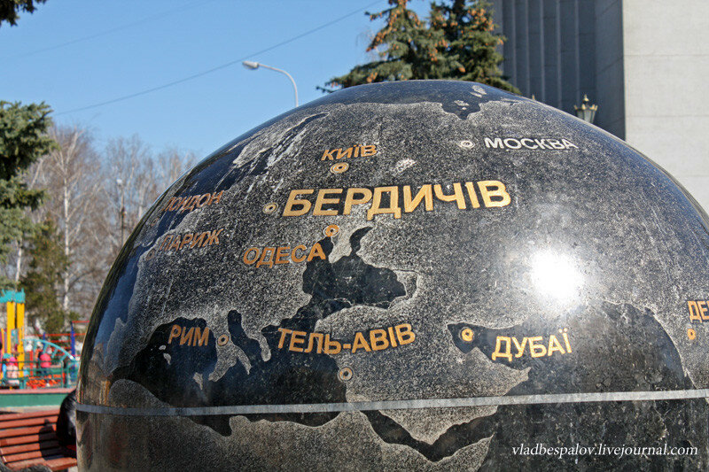 2017-04-02 Бердичів_(21).JPG