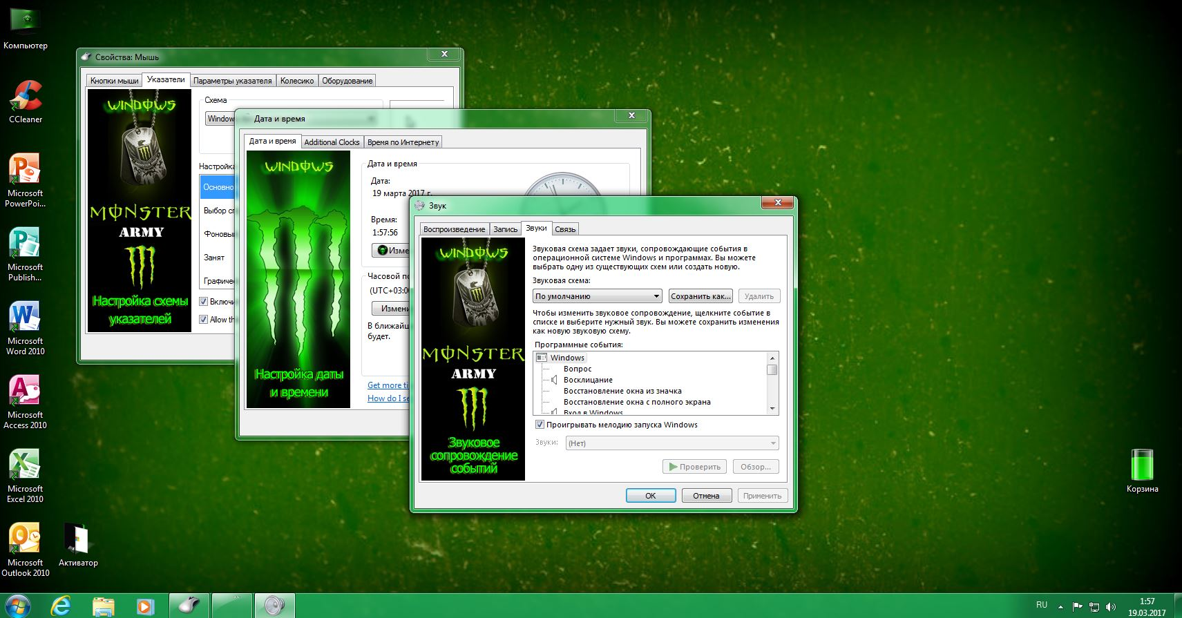 Microsoft Visual C 32 Bit скачать