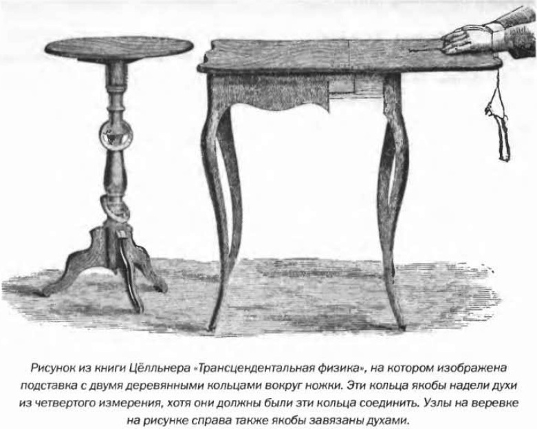 стол.jpg