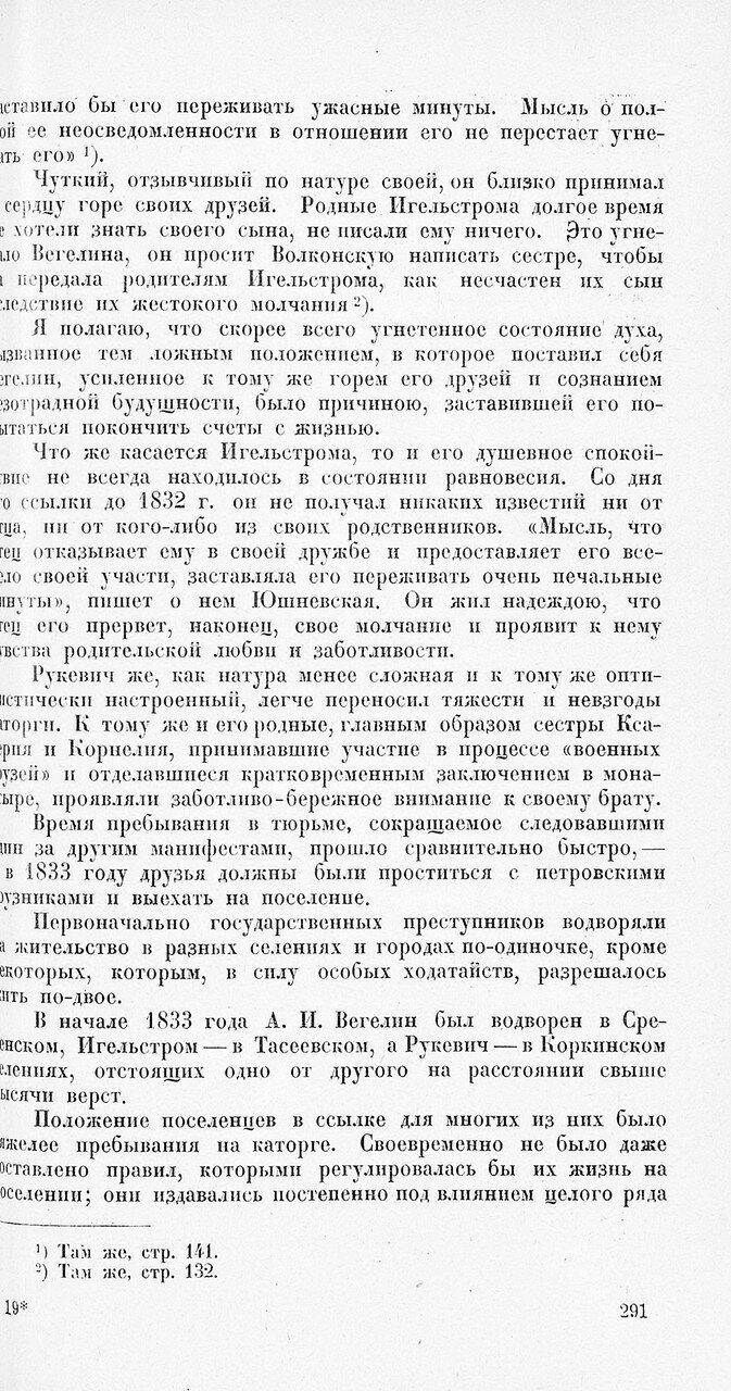 https://img-fotki.yandex.ru/get/225029/199368979.41/0_1f1f19_12cb4c76_XXXL.jpg