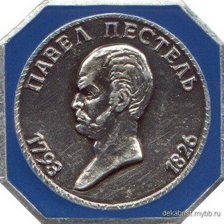 https://img-fotki.yandex.ru/get/225029/199368979.44/0_1f41ce_5230cb10_XL.jpg