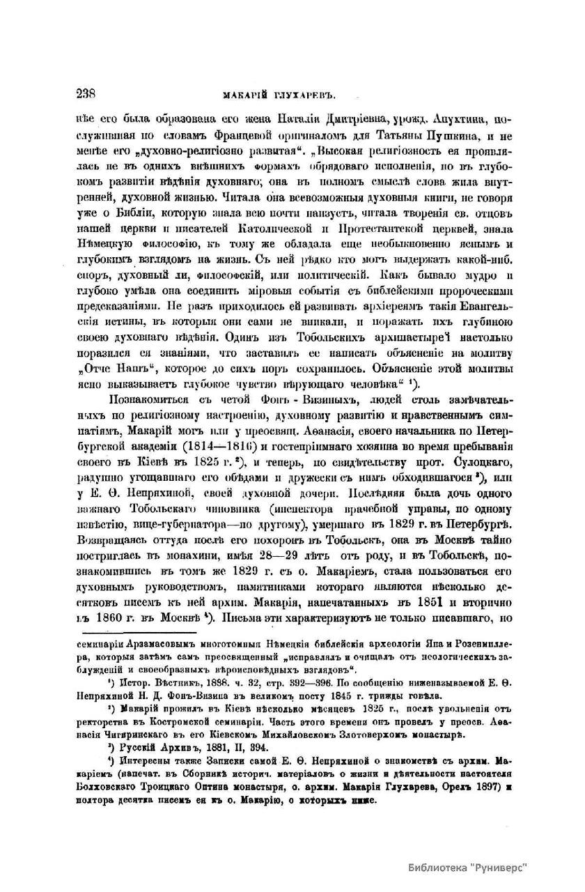 https://img-fotki.yandex.ru/get/225029/199368979.45/0_1f454f_8a924a0f_XXXL.png