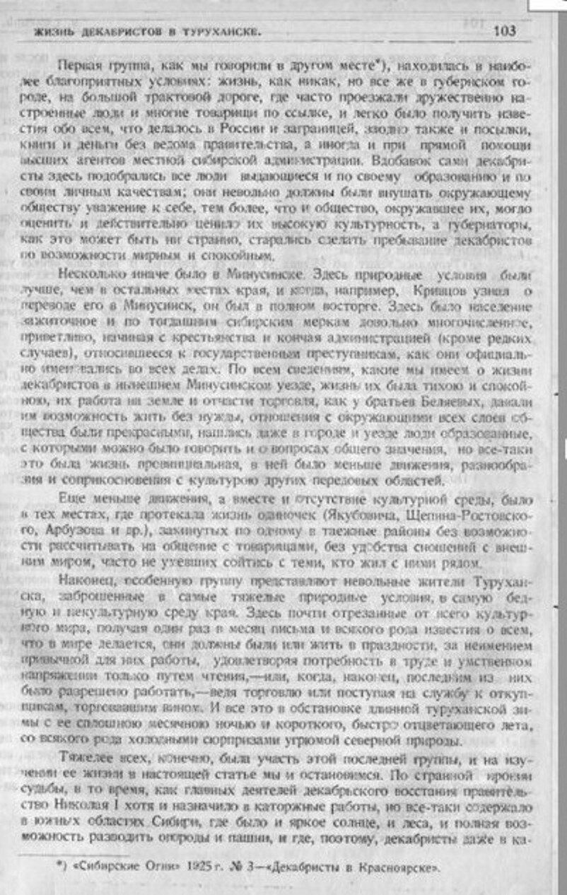 https://img-fotki.yandex.ru/get/225029/199368979.c9/0_21a296_c3736c1f_XXXL.jpg