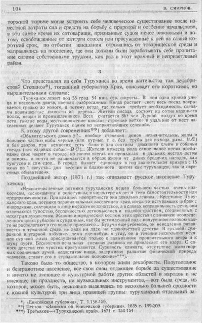 https://img-fotki.yandex.ru/get/225029/199368979.c9/0_21a297_b5a03bf5_XXXL.jpg