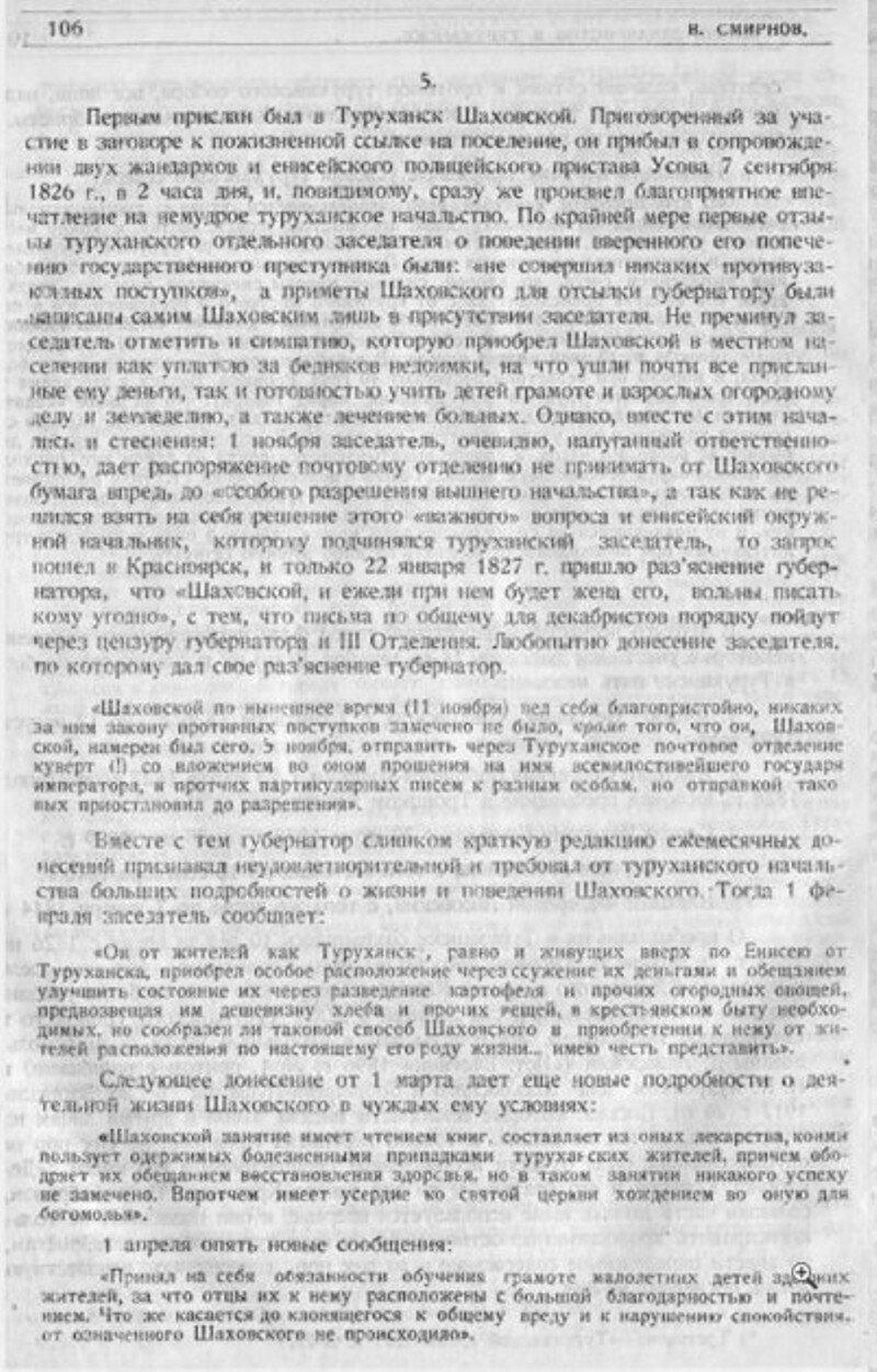 https://img-fotki.yandex.ru/get/225029/199368979.c9/0_21a299_92ea9b62_XXXL.jpg