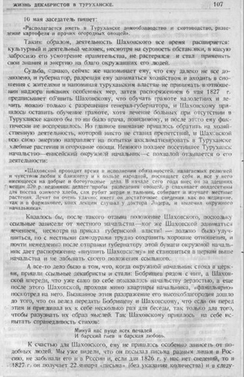 https://img-fotki.yandex.ru/get/225029/199368979.ca/0_21a29a_2d4a806b_XXXL.jpg