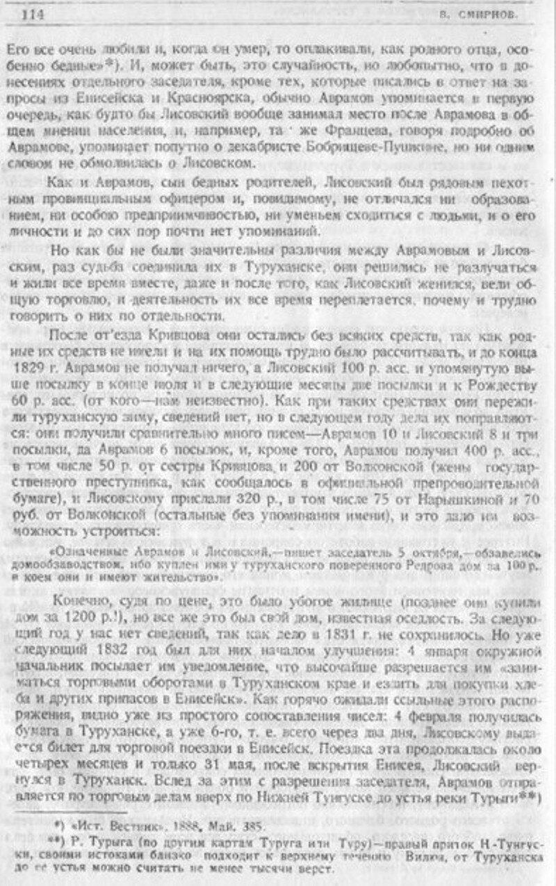 https://img-fotki.yandex.ru/get/225029/199368979.ca/0_21a2a1_a61b6273_XXXL.jpg