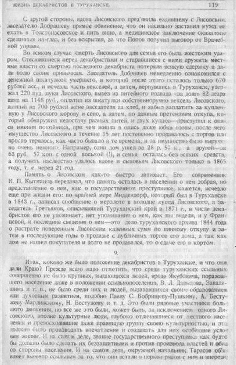 https://img-fotki.yandex.ru/get/225029/199368979.ca/0_21a2a6_d0f56729_XXXL.jpg