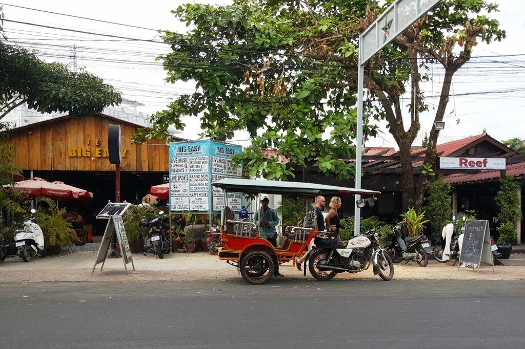 Секс и наркотики в комбоджии