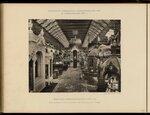 Всероссийская выставка 1896 в Нижнем Новгороде - 0080.jpg