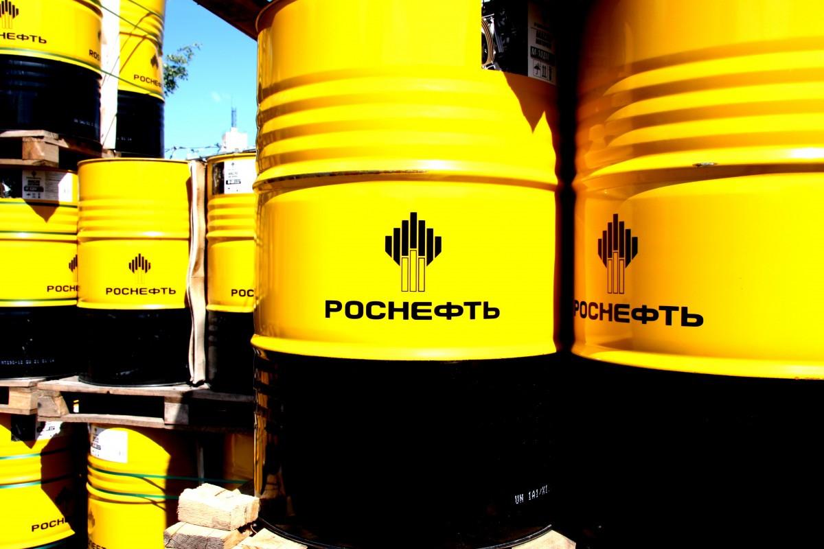 «Роснефть» приобрела компанию «Конданефть» уННК