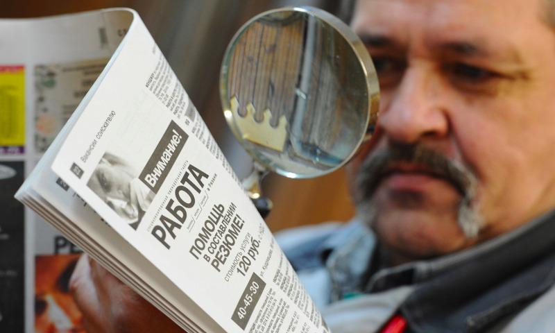 Безработица в России незначительно сократилась вмарте