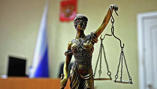 Верховный суд запретил в РФ  главный центр «Свидетелей Иеговы»