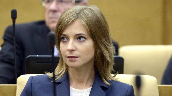 Поклонская получила ответ Генпрокуратуры опроверке действий Transparency