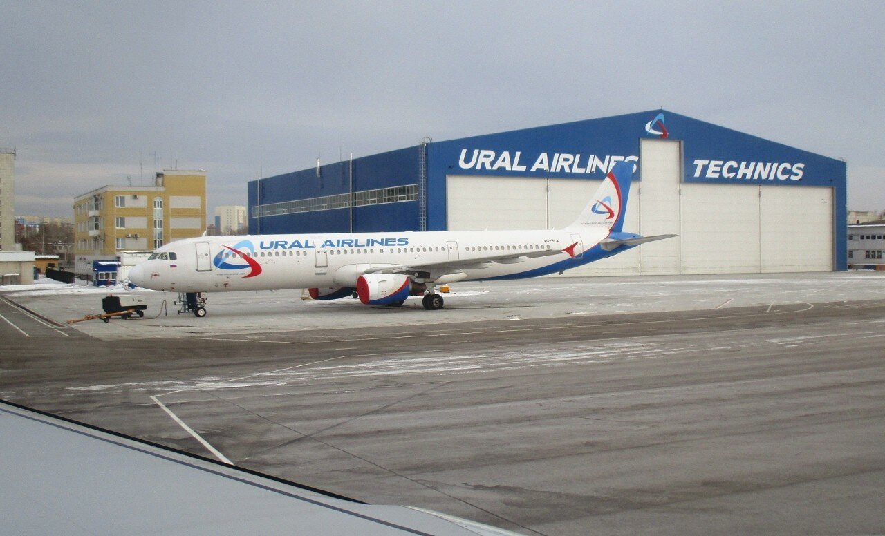 Koltsovo Airport. Ural airlines technical hangar