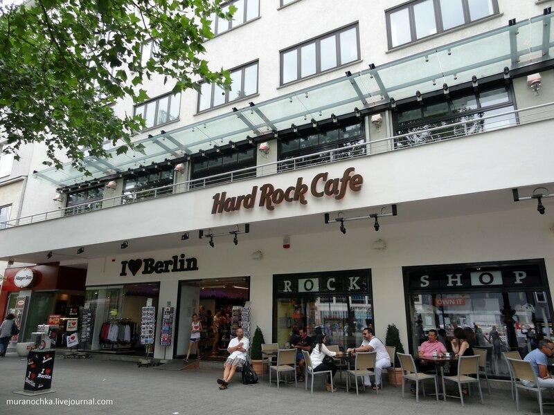 Первый день в Берлине: знакомство с городом и фестиваль «Пивная миля» -