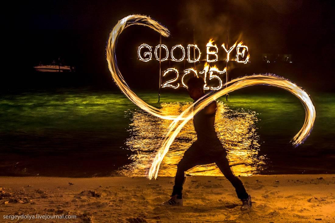 И вот, наконец, Новый 2016 год!