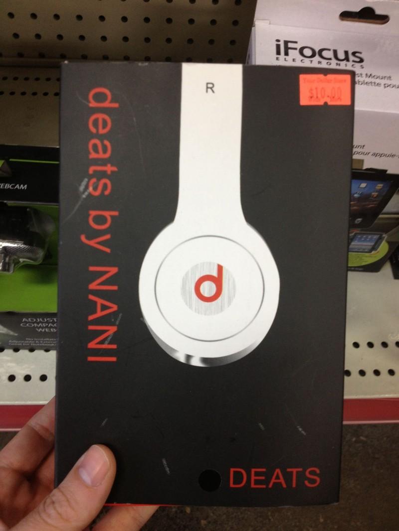 Качественный звук в игре обеспечат наушники от Dre… извините, от Nani.