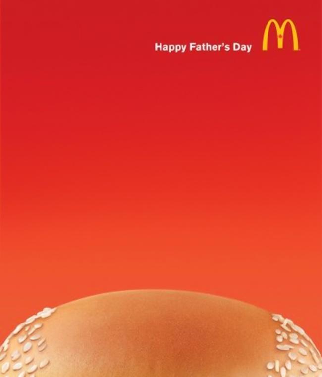 © McDonalds  Самая сексуальная реклама пива Guinnes