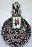 Ремесленная сельско-хозяйственная Казанская выставка 1886 г.