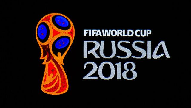ФИФА неможет отыскать подходящего количества спонсоров дляЧМ