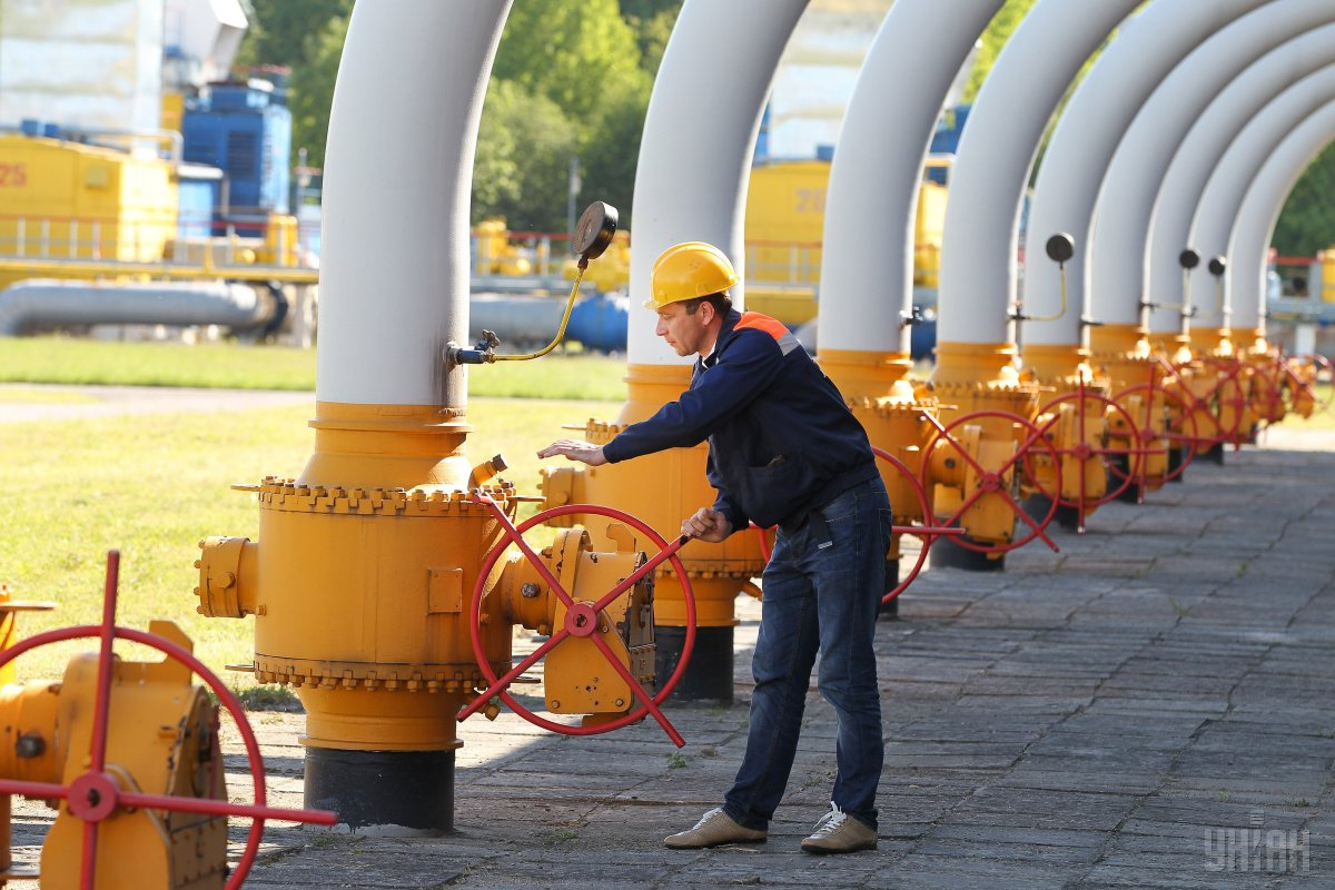 Сервис «Prozorro» сэкономит миллиарды гривен напокупке газа