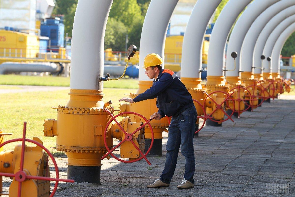 «Укртрансгаз» сэкономит неменее 2 млрд назакупке газа— МЭРТ