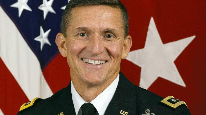 Комитет сената США затребовал уФлинна документы о«вмешательствеРФ» ввыборы