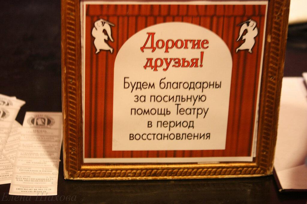 Театр Щепенко-34.jpg