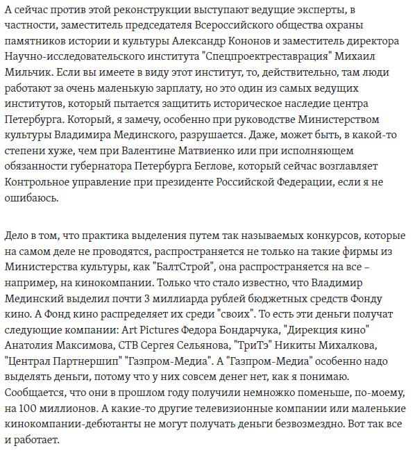 Резунков-2a
