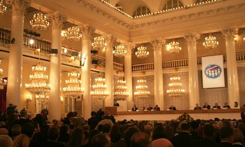 III Всемирный конгресс