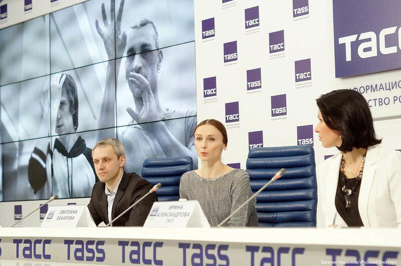 Весна. ТАСС. балерина Захарова. 09.03.17.13..jpg