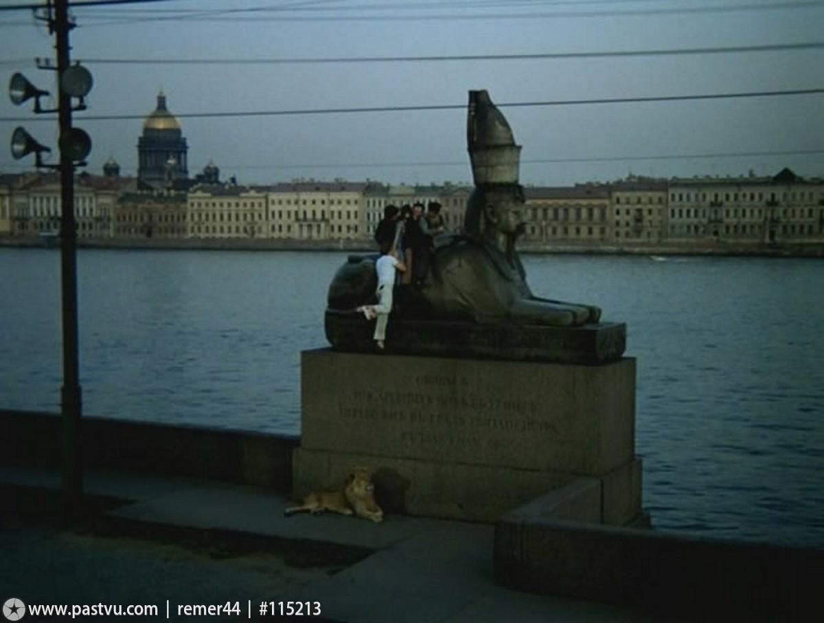1973 кадр из фильма Необыкновенные приключения итальянцев в России.jpg