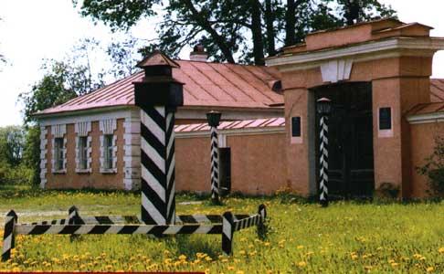 Музей «Домик станционного смотрителя» в деревне Выра