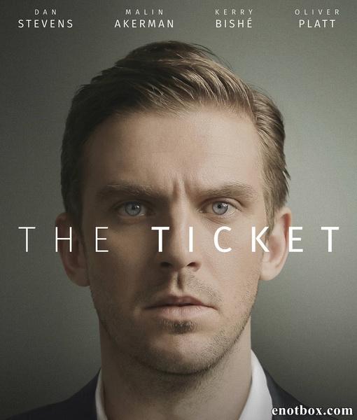 Билет / The Ticket (2016/WEB-DL/WEB-DLRip)