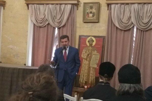 Сербия, Фонд славянской письменности, выставки, Дни сербской культуры