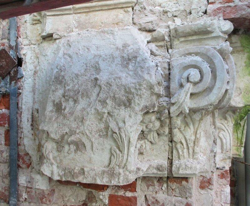 Белокаменный декор дома Каменского на Смоленском бульваре