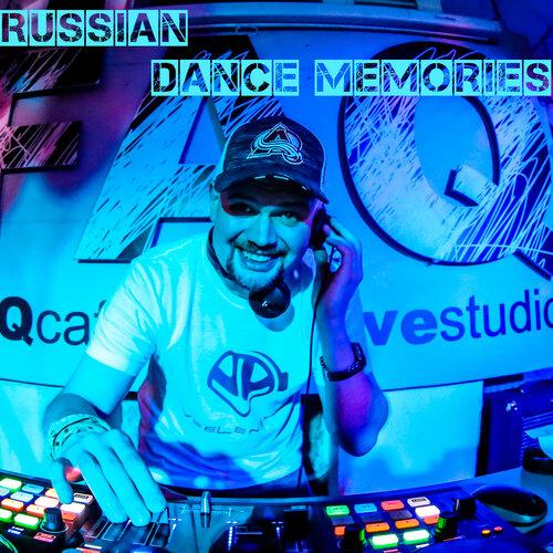 dance memories.jpg