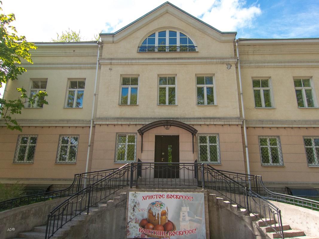 Усадьба Козьмодемьянское-Зотово