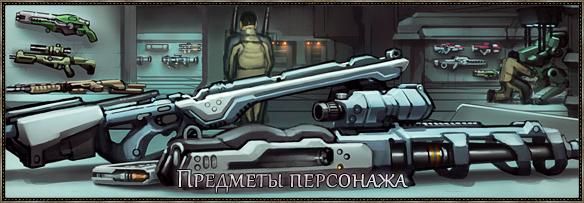 https://img-fotki.yandex.ru/get/225029/506900629.2/0_13e073_918e53a4_orig.png