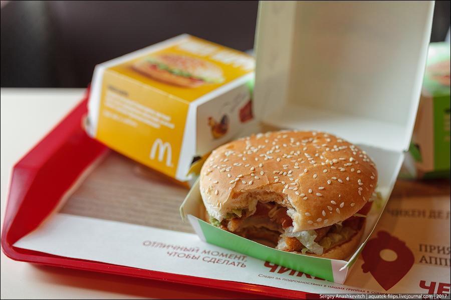 Пора разобраться с McDonalds