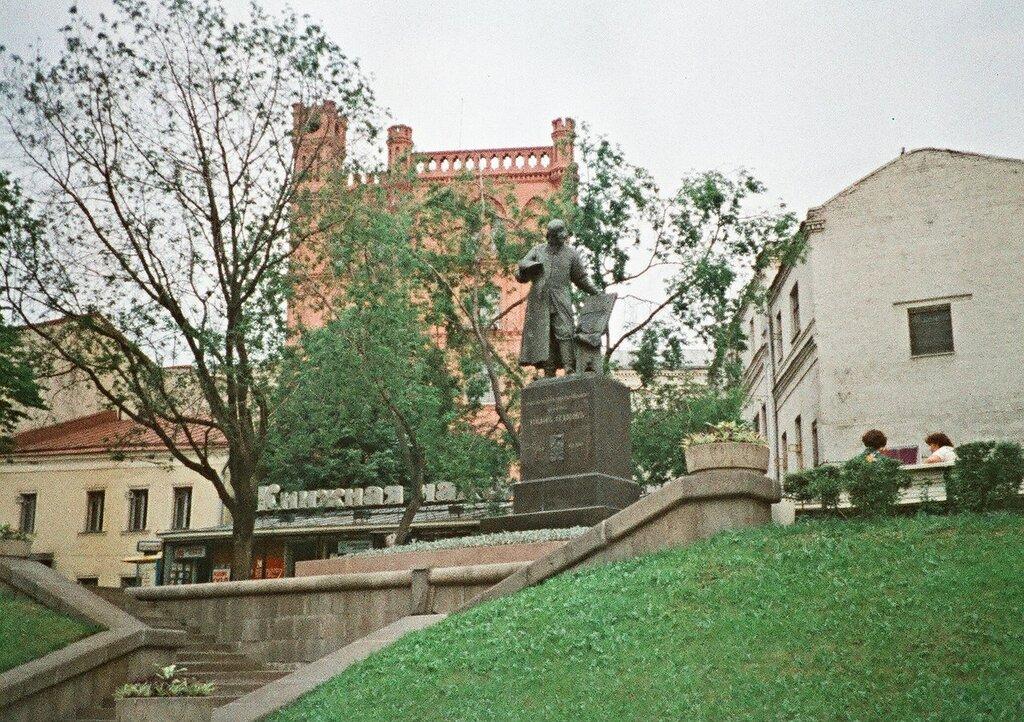 147796 Памятник первопечатнику Ивану Фёдорову И.Нагайцев нач. 80-х.jpg