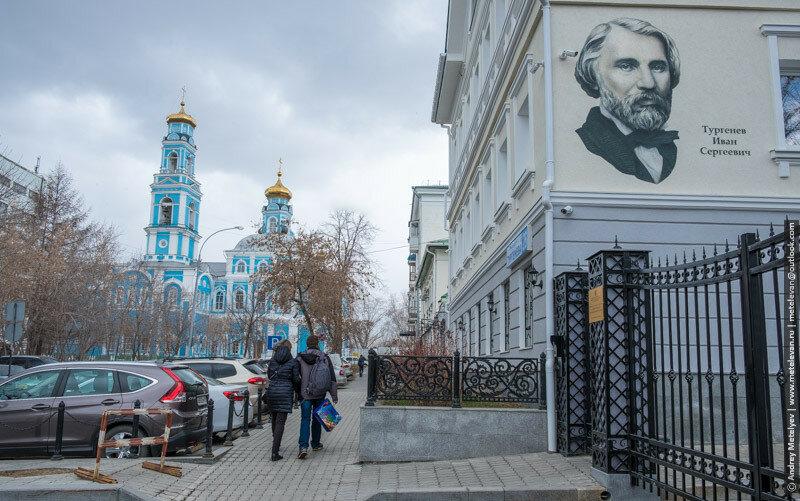 портрет Тургенева на здании