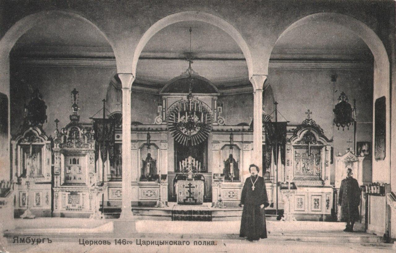 Интерьер церкви св. Георгия Победоносца