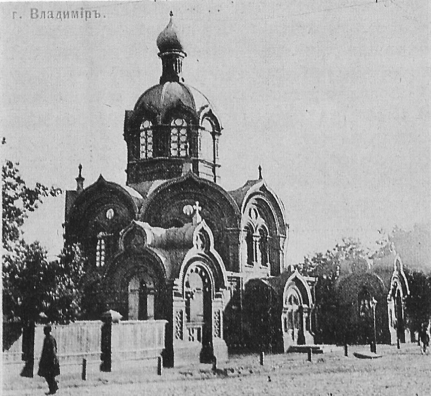 Церковь Архистратига Михаила