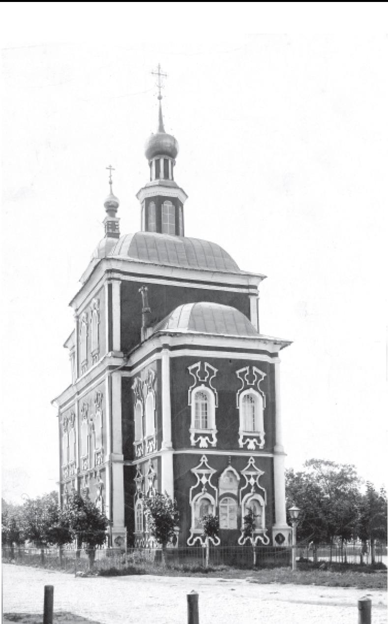 Сергиевская церковь.  Мелехов Я.Я. 1890-е
