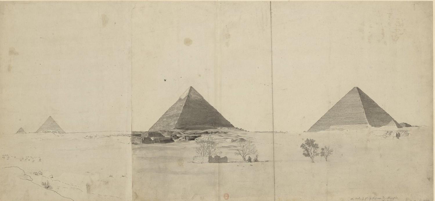 Общий вид пирамид с юго-востока