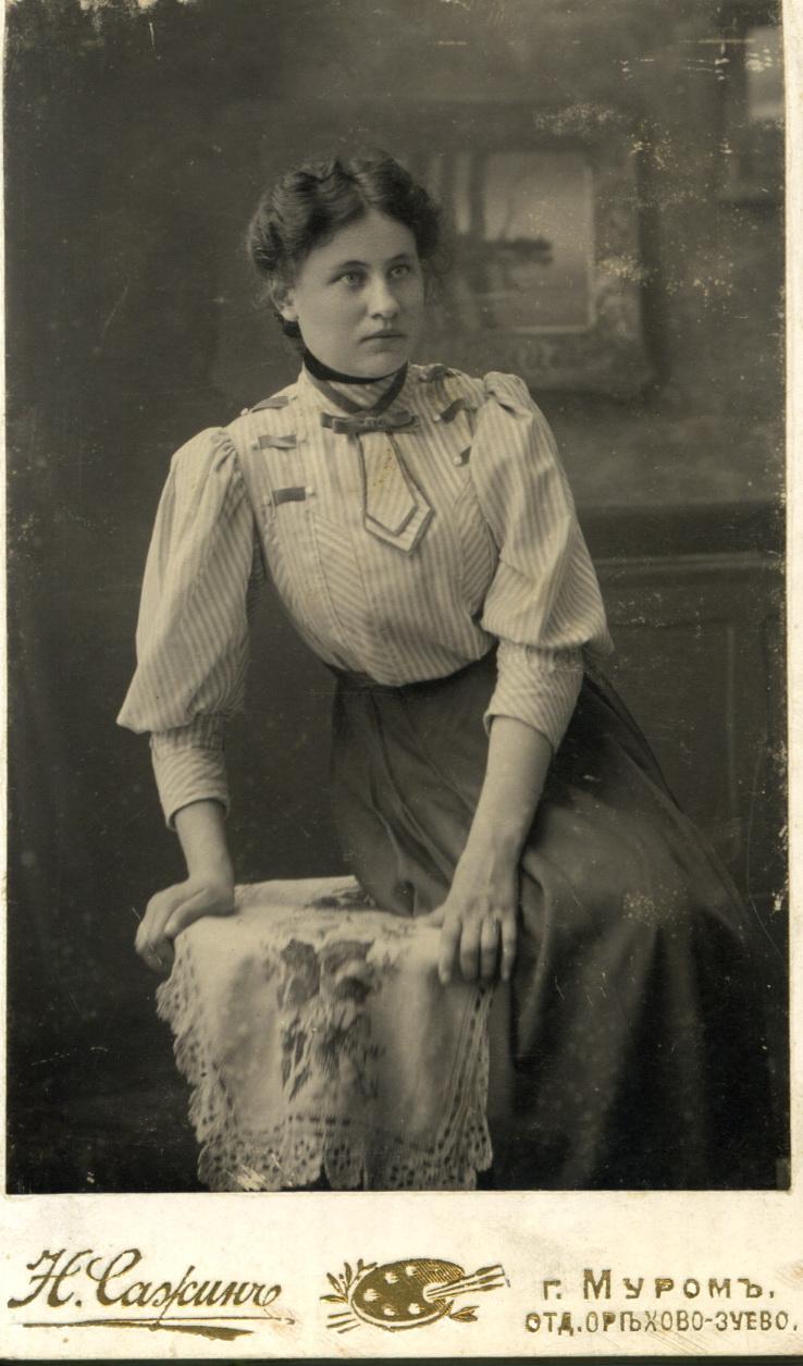 Портрет студентки Бестужевских курсов  Анны Симоновой. 31 мая 1909