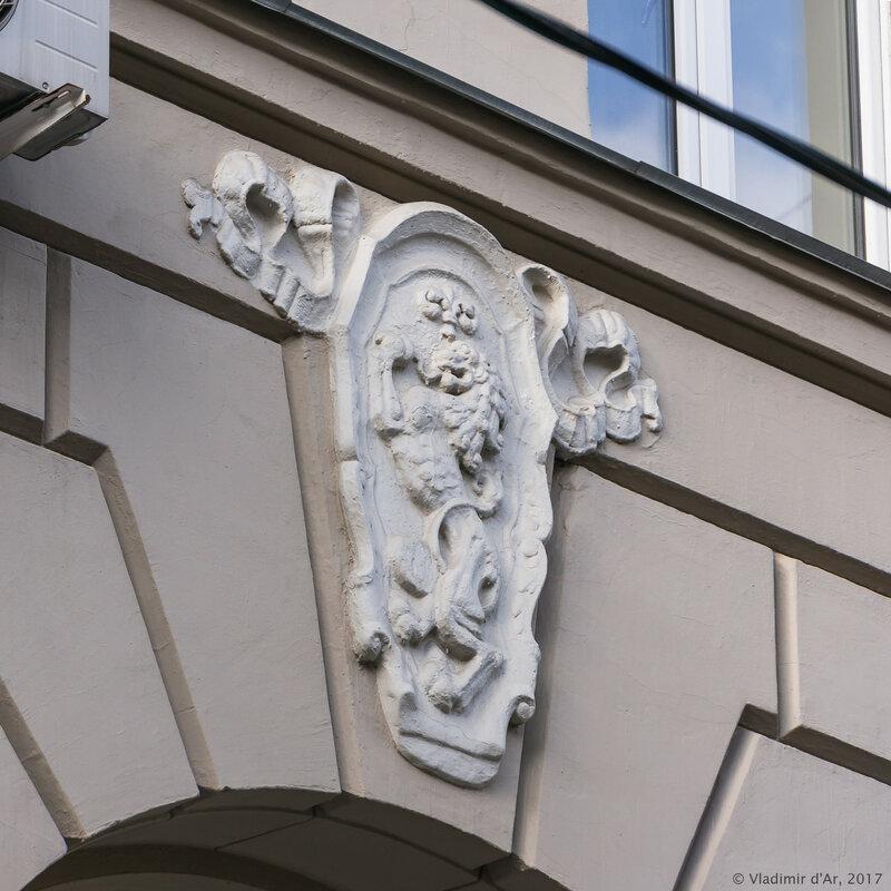 Доходный дом И.М. Коровина